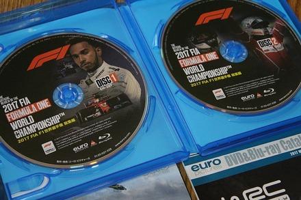 Blu-ray F1 2017 FIA F1世界選手権総集編 完全日本語版 02