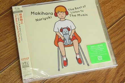 CD 槇原敬之 The Best of Listen To The Music 01