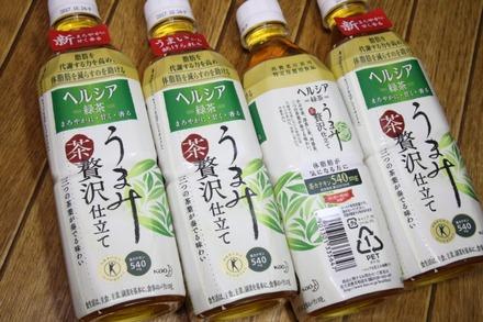 モラタメ 花王 ヘルシア緑茶 うまみ贅沢仕立て500ml