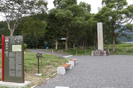 1810 関ヶ原 開戦地01
