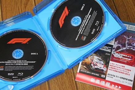 F1 Blu-ray 2019 FIA F1 世界選手権総集編 完全日本語版 06