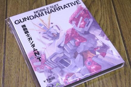 Blu-ray 機動戦士ガンダムNT 01