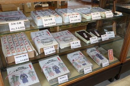 2003 鎌倉 力餅家 店内02