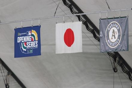 190321 MLB開幕戦 東京ドーム 国旗など1