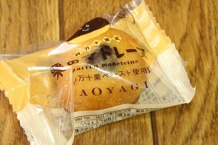 2012 愛媛高知 お土産5 青柳 栗のマドレーヌ 01