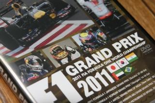 F1 Grand Prix 2011Vol4