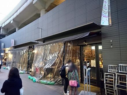 RIGOLETTO spice market 二子玉川店 外観