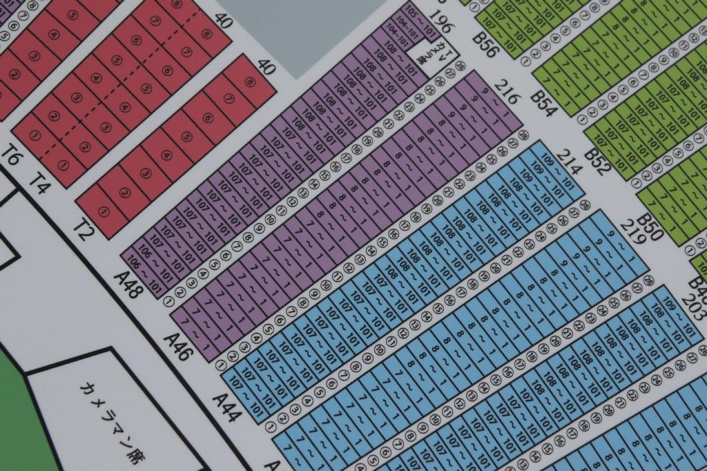 座席 表 メット ライフ ドーム