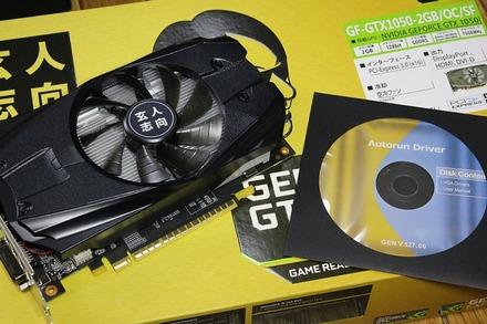 玄人志向 GF-GTX1050-2GB 01