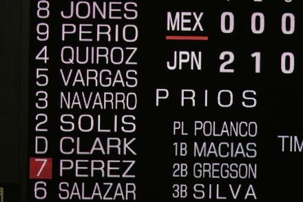 191113 東京ドーム プレミア12 vsメキシコ スタメン01