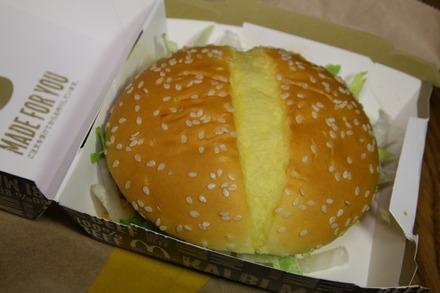 マクドナルド かるびマック 02