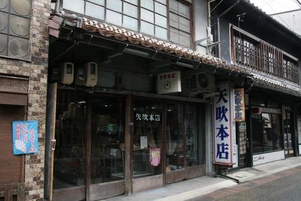 島根鳥取旅行096