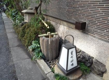 日本橋 室町 砂場  外観2