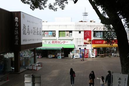 2012 愛媛高知 桂浜 04