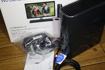 WesternDigital 5TB USB-HDD WDBWLG0050HBK-JESN 02