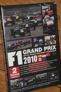 F1 DVD 「F1 Grand Prix 2010 vol.2」
