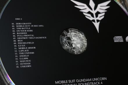 機動戦士ガンダムUC オリジナルサウンドトラック4 02