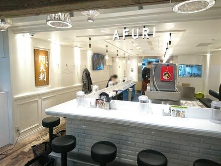 AFURI 新宿店 外観