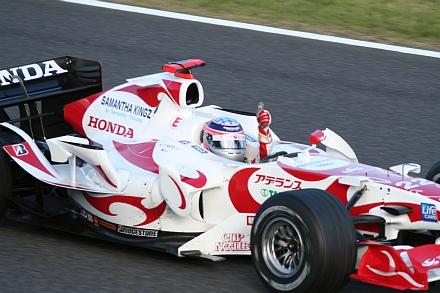 2006年 日本GP 鈴鹿 佐藤琢磨ウィニングラン