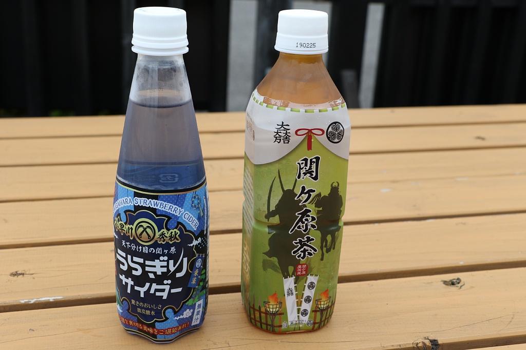 fd89ffc75a25 VAIOちゃんのよもやまブログ:2018.10 岐阜 関ヶ原 その1