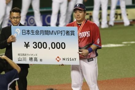 170921 vsロッテ 山川穂高 月間MVP表彰01