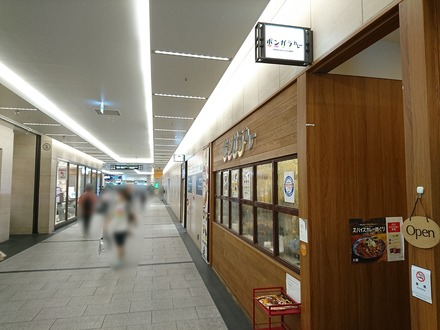 ポンガラカレー 阪急サン広場店 外観