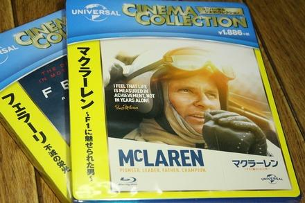 F1 Blu-ray  マクラーレン 〜F1に魅せられた男〜 01