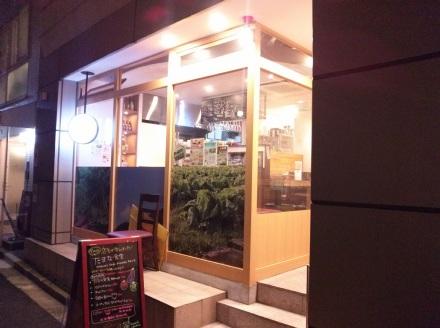 たまな食堂 麹町店 外観