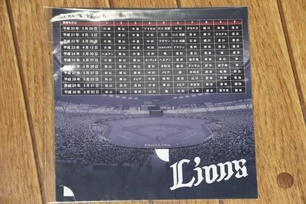 190503 メットライフドーム vs日ハム ライオンズ記念切手令和02