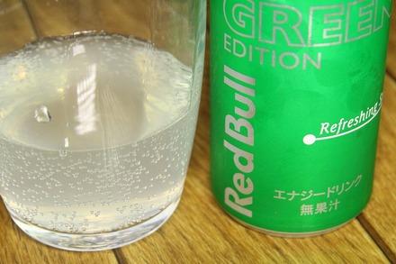 RedBull THE GREEN EDITION 03