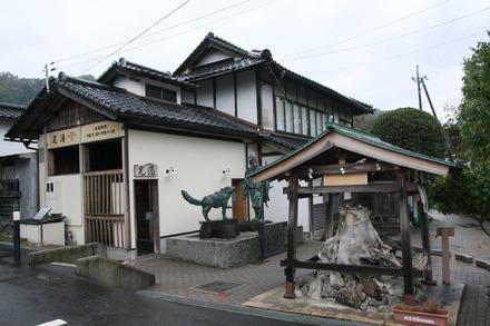 島根鳥取旅行097