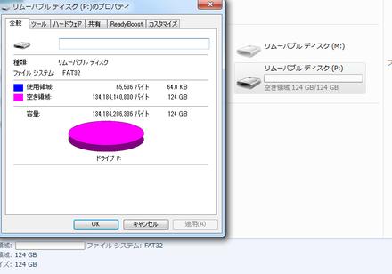 SDSQUNC-128G-GN6MA 偽物 プロパティ