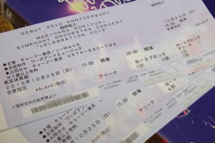 槇原敬之 cELEBRATION 2015 12
