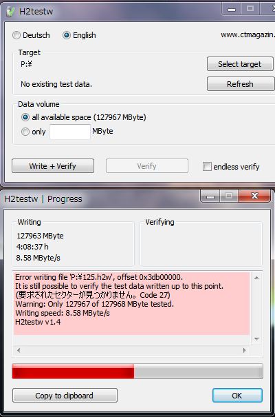 SDSQUNC-128G-GN6MA 偽物 H2testw