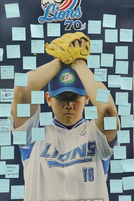 211019 メットライフドーム 松坂大輔 引退試合 09