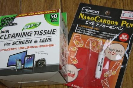レンズクリーニングティッシュ&ナノカーボンペン01