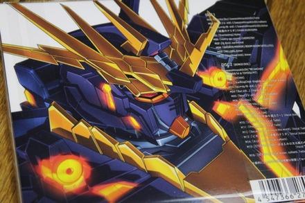 機動戦士ガンダムUC RE0096 COMPLETE BEST 03
