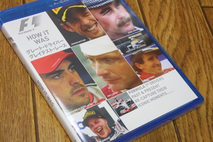 Blu-ray F1 HOW IT WAS 01