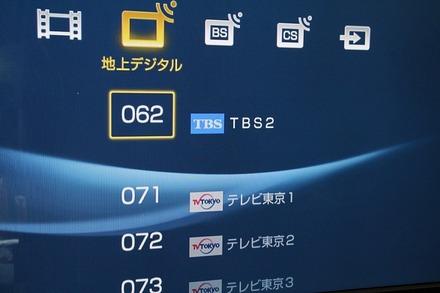 Sony Blu-ray BDZ-X95 地デジチューナー故障 02