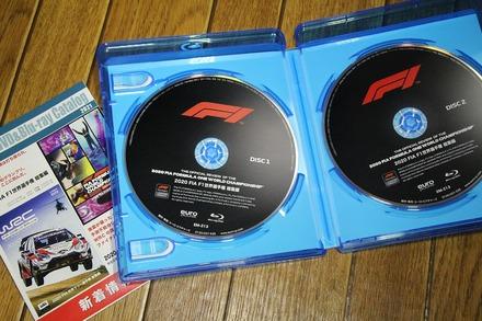 F1 Blu-ray 2020 FIA F1 世界選手権総集編 完全日本語版 02