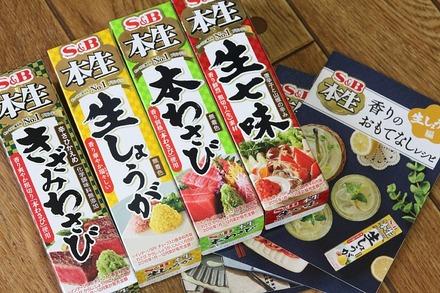 モラタメ エスビー食品 本生4品
