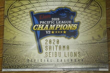 西武ライオンズ 2020年 チームカレンダー02