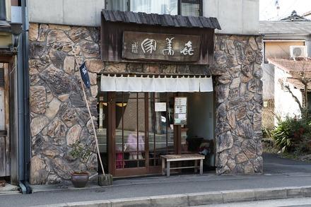 1802 京都 喜み家 外観