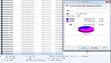 ドライブマン720 エラー直後のSDHC32GB