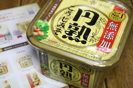 モラタメ ひかり味噌 無添加 円熟こうじ味噌01