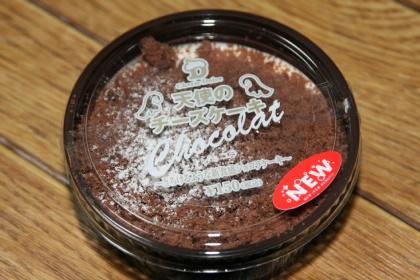 サークルKサンクス 天使のチーズケーキ ショコラ
