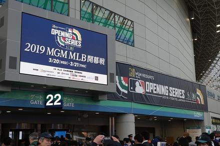 190320 MLB開幕戦 東京ドーム 01