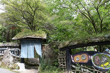 1710 箱根 竹やぶ 入り口