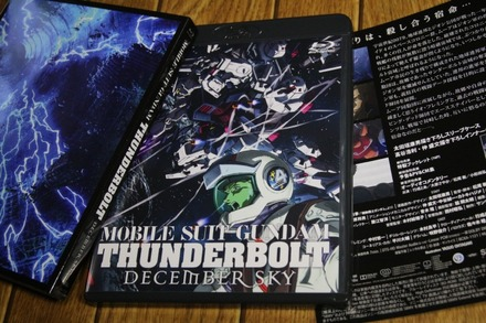 Blu-ray 機動戦士ガンダム サンダーボルト DECEMBER SKY 02