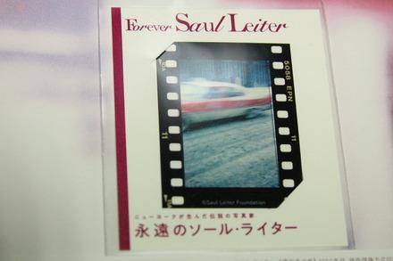 Bunkamura 永遠のソール・ライター展 04